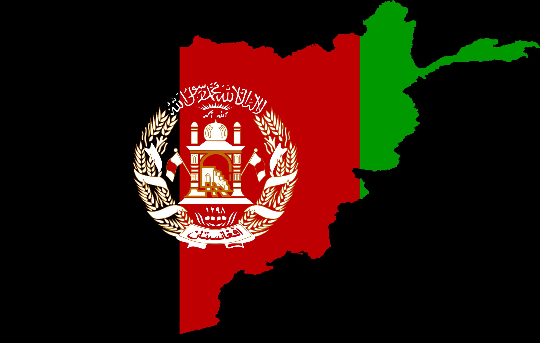 Languages Spoken in Afghanistan (Afghan Languages)