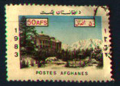 Stamp from 1983